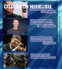ДиКсайт в Петропавловске (Дипломы·Курсовые·Сайт)